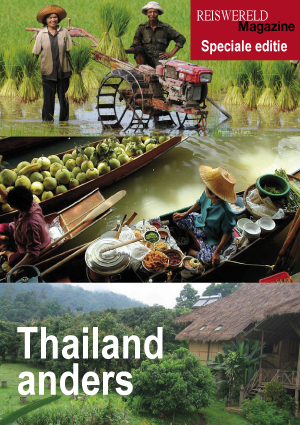 illu_thai_homepage_NL